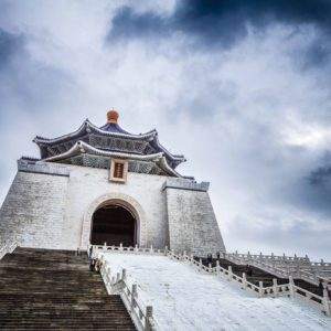 中正紀念堂 Chiang Kai-shek Memorial Hall / 台灣台北 Tai